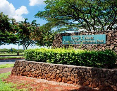 Patsy-T-Mink-Central-Oahu-Recreational-Park